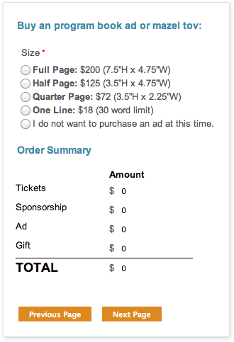 Screenshot of Keshet's Fundraising Event Form
